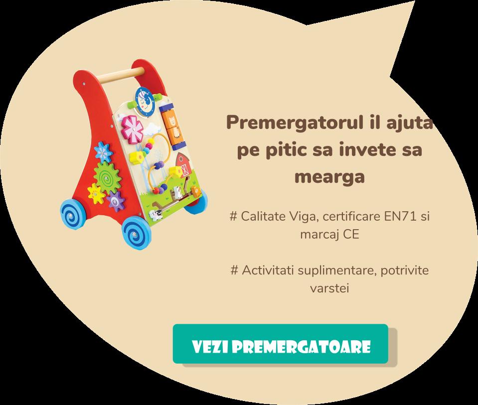 Premergator.png